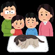 ペットの猫を看取る家族のイラスト
