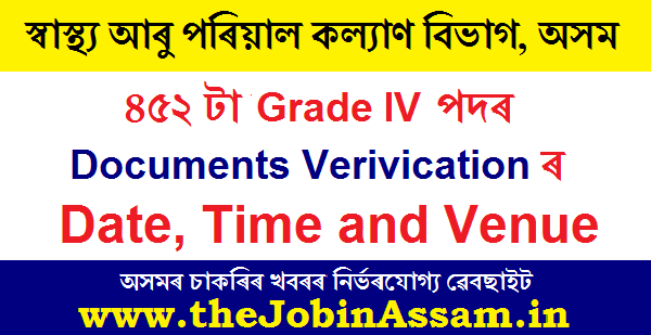 https://dhs.assam.gov.in/sites/default/files/swf_utility_folder/departments/dirhs_lipl_in_oid_4/latest/camscanner_05-06-2020_16.11.35.pdf