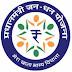 सरकार ने किया बड़ा ऐलान जनधन अकाउंट वालों को मिलेंगे 2-2 लाख - Jan Dhan Khata Dharko ko ho sakta hai 2-2 lakh ka fayda