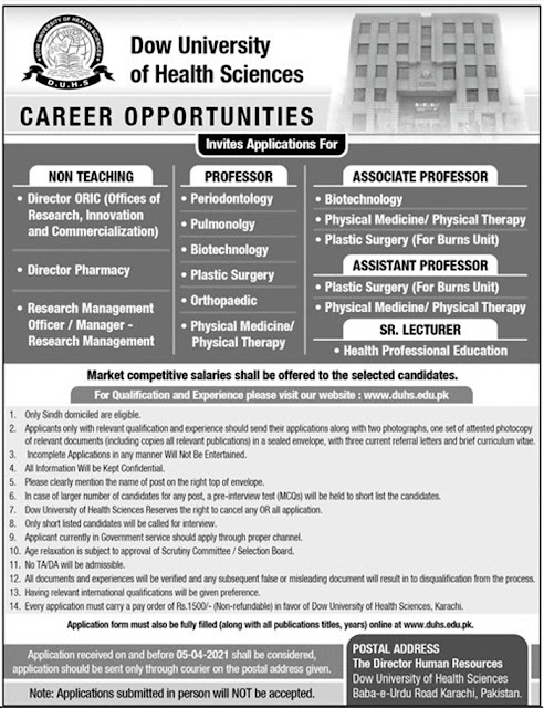 dow-university-of-health-sciences-duhs-jobs-2021-apply-online