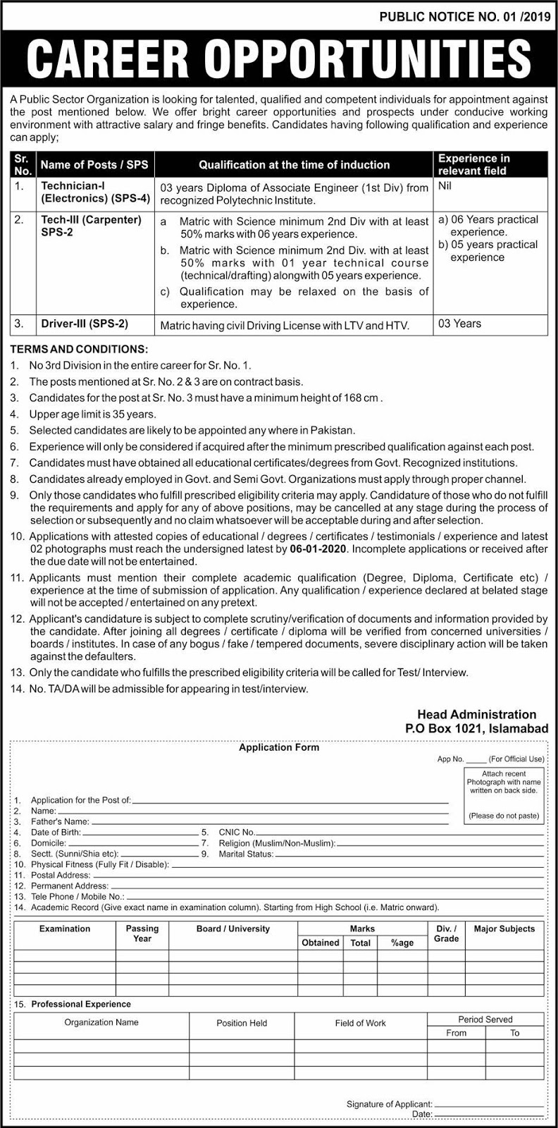 Public Sector Organization Jobs 2019 P.O.Box 1021 Islamabad