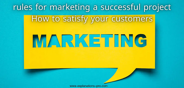 3 rules for marketing a successful project