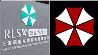 التشابه بين شعار الشركتين