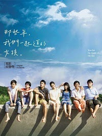 Watch You Are the Apple of My Eye Online Free in HD
