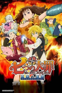 Anime Nanatsu no Taizai Legendado
