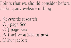 Important-points-we-should-consider-before-making website