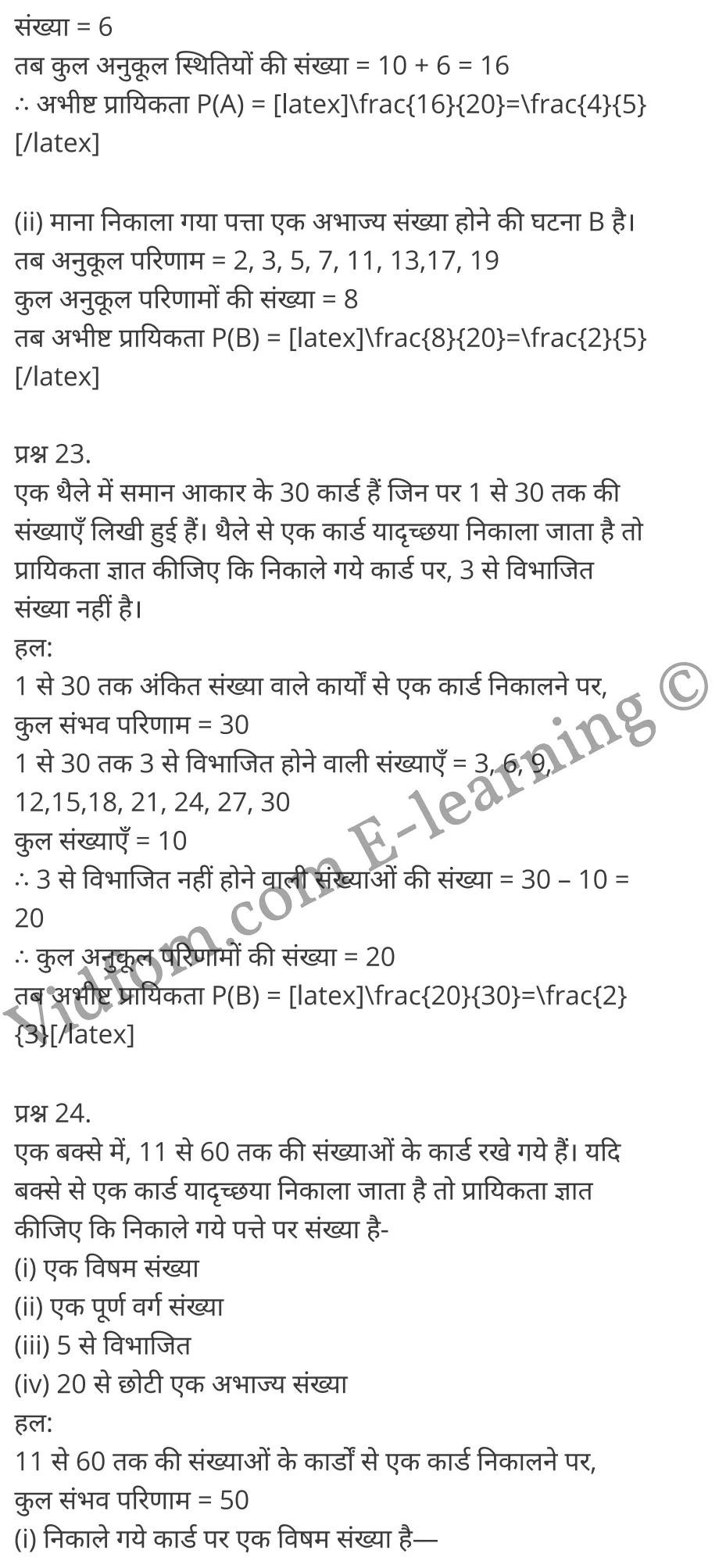 Balaji Maths Book Solutions Class 10 Chapter 15 Probability (प्रायिकता),   Chapter 15 Probability Ex 15.1, कक्षा 10 बालाजी गणित  के नोट्स  हिंदी में एनसीईआरटी समाधान,     class 10 Balaji Maths Chapter 14,   class 10 Balaji Maths Chapter 14 ncert solutions in Hindi,   class 10 Balaji Maths Chapter 14 notes in hindi,   class 10 Balaji Maths Chapter 14 question answer,   class 10 Balaji Maths Chapter 14 notes,   class 10 Balaji Maths Chapter 14 class 10 Balaji Maths Chapter 14 in  hindi,    class 10 Balaji Maths Chapter 14 important questions in  hindi,   class 10 Balaji Maths Chapter 14 notes in hindi,    class 10 Balaji Maths Chapter 14 test,   class 10 Balaji Maths Chapter 14 pdf,   class 10 Balaji Maths Chapter 14 notes pdf,   class 10 Balaji Maths Chapter 14 exercise solutions,   class 10 Balaji Maths Chapter 14 notes study rankers,   class 10 Balaji Maths Chapter 14 notes,    class 10 Balaji Maths Chapter 14  class 10  notes pdf,   class 10 Balaji Maths Chapter 14 class 10  notes  ncert,   class 10 Balaji Maths Chapter 14 class 10 pdf,   class 10 Balaji Maths Chapter 14  book,   class 10 Balaji Maths Chapter 14 quiz class 10  ,    10  th class 10 Balaji Maths Chapter 14  book up board,   up board 10  th class 10 Balaji Maths Chapter 14 notes,  class 10 Balaji Maths,   class 10 Balaji Maths ncert solutions in Hindi,   class 10 Balaji Maths notes in hindi,   class 10 Balaji Maths question answer,   class 10 Balaji Maths notes,  class 10 Balaji Maths class 10 Balaji Maths Chapter 14 in  hindi,    class 10 Balaji Maths important questions in  hindi,   class 10 Balaji Maths notes in hindi,    class 10 Balaji Maths test,  class 10 Balaji Maths class 10 Balaji Maths Chapter 14 pdf,   class 10 Balaji Maths notes pdf,   class 10 Balaji Maths exercise solutions,   class 10 Balaji Maths,  class 10 Balaji Maths notes study rankers,   class 10 Balaji Maths notes,  class 10 Balaji Maths notes,   class 10 Balaji Maths  class 10  notes pdf,   class 10 Balaji Maths class 10  note