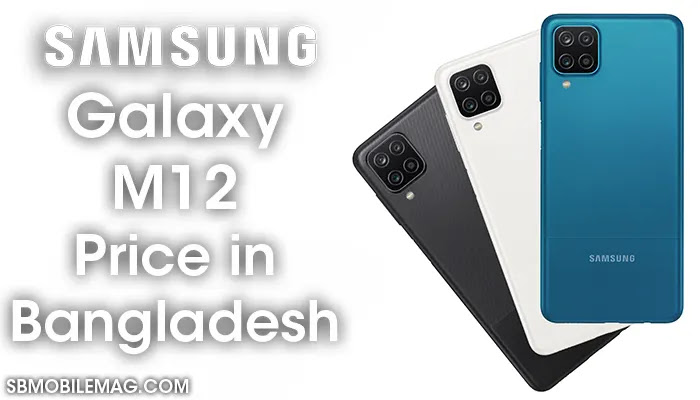 Samsung Galaxy M12, Samsung Galaxy M12 Price, Samsung Galaxy M12 Price in Bangladesh