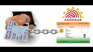 HOW TO LINK YOUR AADHAAR TO PAN CARD ???