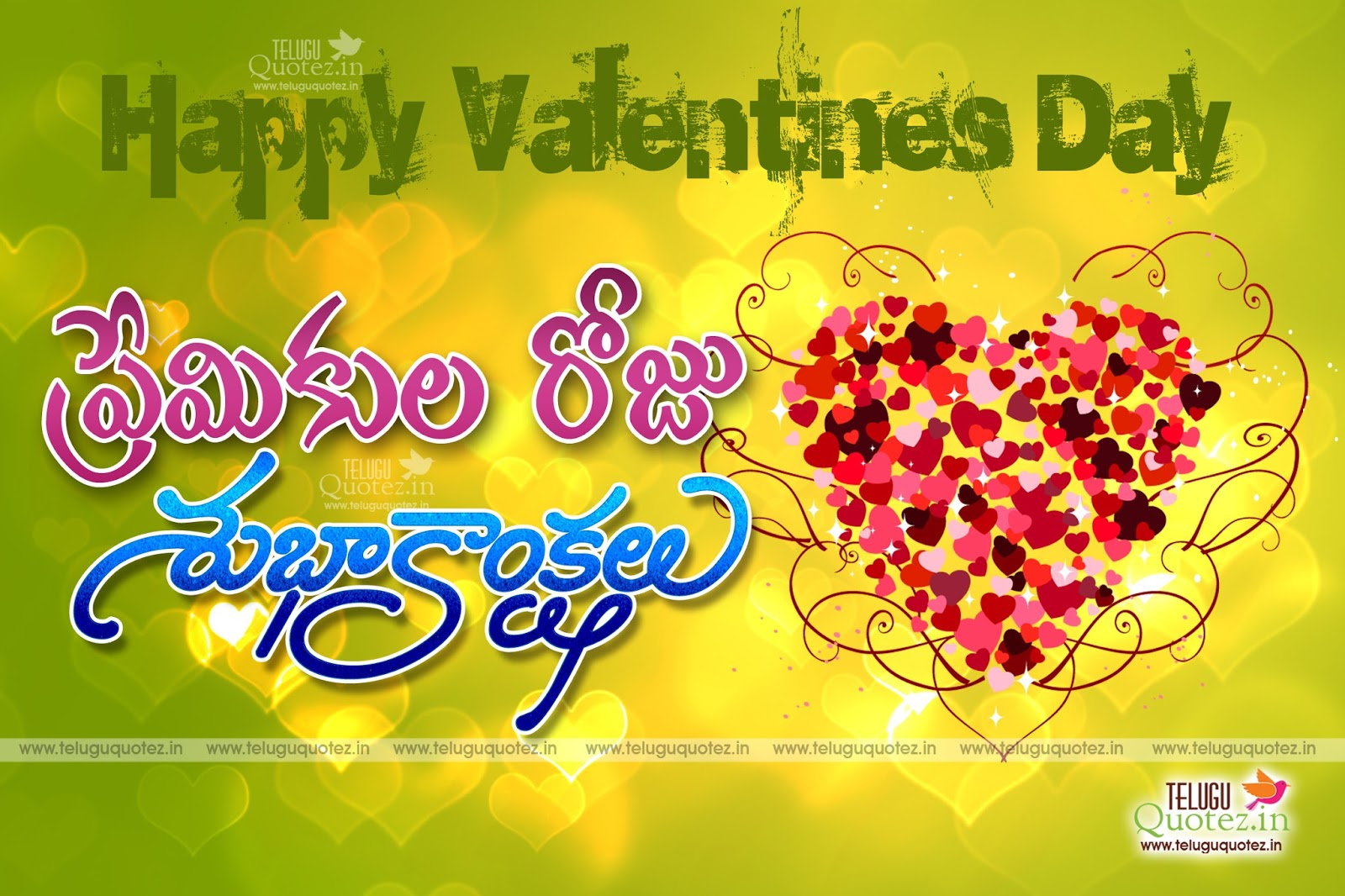 Valentines Day Love Greetings Online Free Downloads Teluguquotez