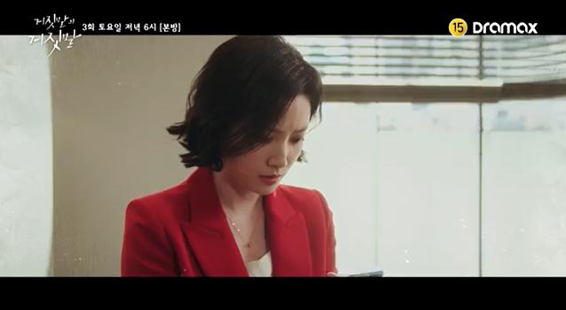 Sinopsis Lie After Lie Episode 3 Drama Korea (2020)