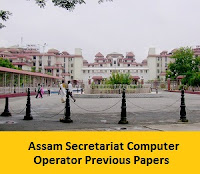 Assam Secretariat Computer Operator Previous Papers