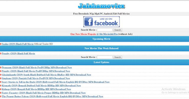 Jalshamoviez Hollywood Movie in Hindi download Collection
