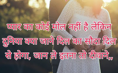 love status english 2020 {Top 300+} Best Love Quotes