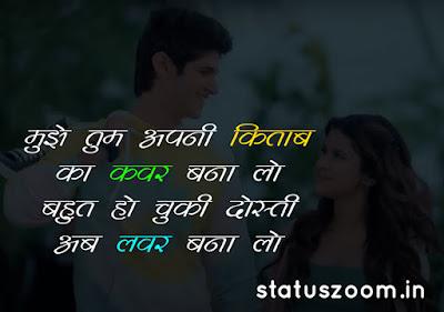 dosti lover status hindi