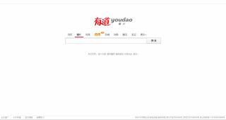 start_2016/