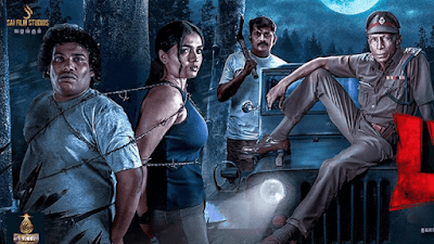 Trip Tamil Movie Download Jio Rockers 2021