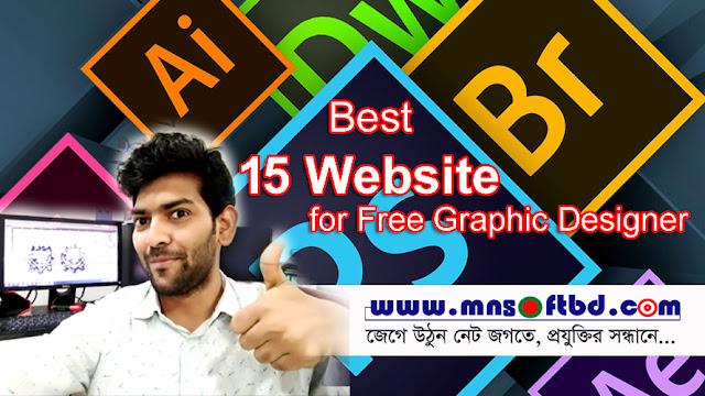 Best 15 Website for Free Graphic Designer Resources [ গ্রাফিক্স ডিজাইনের জন্য সেরা ১৫ টি ওয়েভ সাইট ]