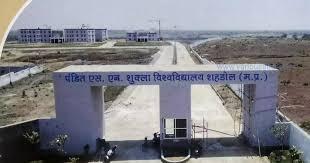 पंडित एस. एन. शुक्ला विश्वविद्यालय, शहडोल, मध्य प्रदेश के बारे में  महत्वपूर्ण जानकारी - [ Pandit S. N. Shukla University, Shahdol, Madhya Pradesh About ]