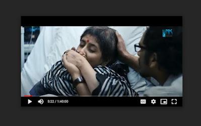 অনুব্রত ভালো আছো ফুল মুভি (২০১৪) | Anubrato Bhalo Achho Full Movie Download & Watch Online | Thenewevents