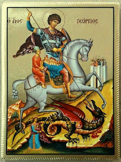 1203-1204-1205-www.articons.gr  εικόνες αγίων χειροποίητες εργαστήριο προσφορές πώληση χονδρική λιανική art icons eikones agion