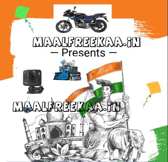Make Video And Win Bajaj Pulsar Bike And Gopro Camera