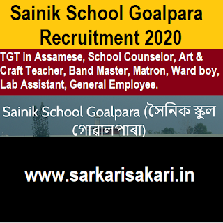 Sainik School Goalpara Recruitment 2020 - TGT/ School Counselor/ Ward Boy/ Lab Assistant Etc (18 Posts)
