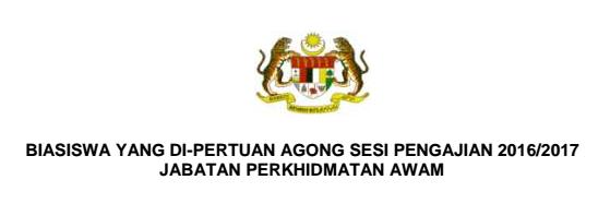 Permohonan Biasiswa Yang DiPertuan Agong JPA 2016 online