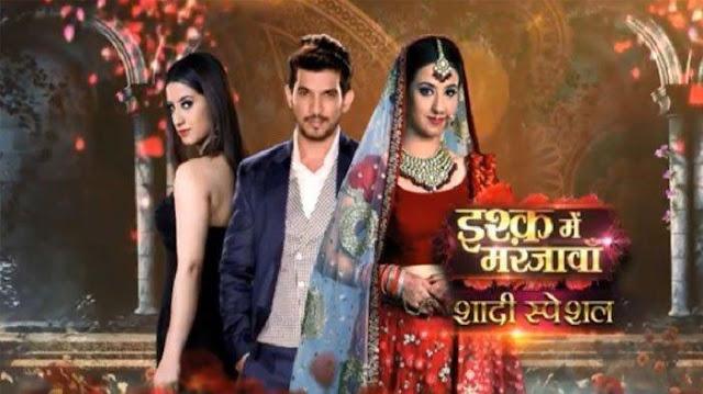 Biodata Lengkap Pemain drama india Ishq Mein Marjawan di ANTV lengkap dengan fotonya