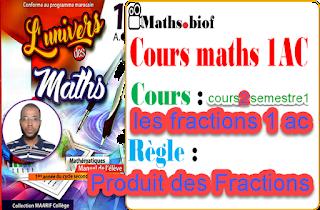Cours2 Multiplication des nombre en écriture fractionnaire اولى اعدادي دولي خيار فرنسية دروس رياضيات