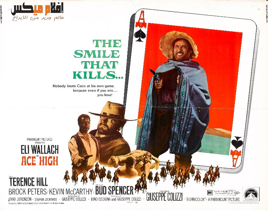 ace high 1968 movie download