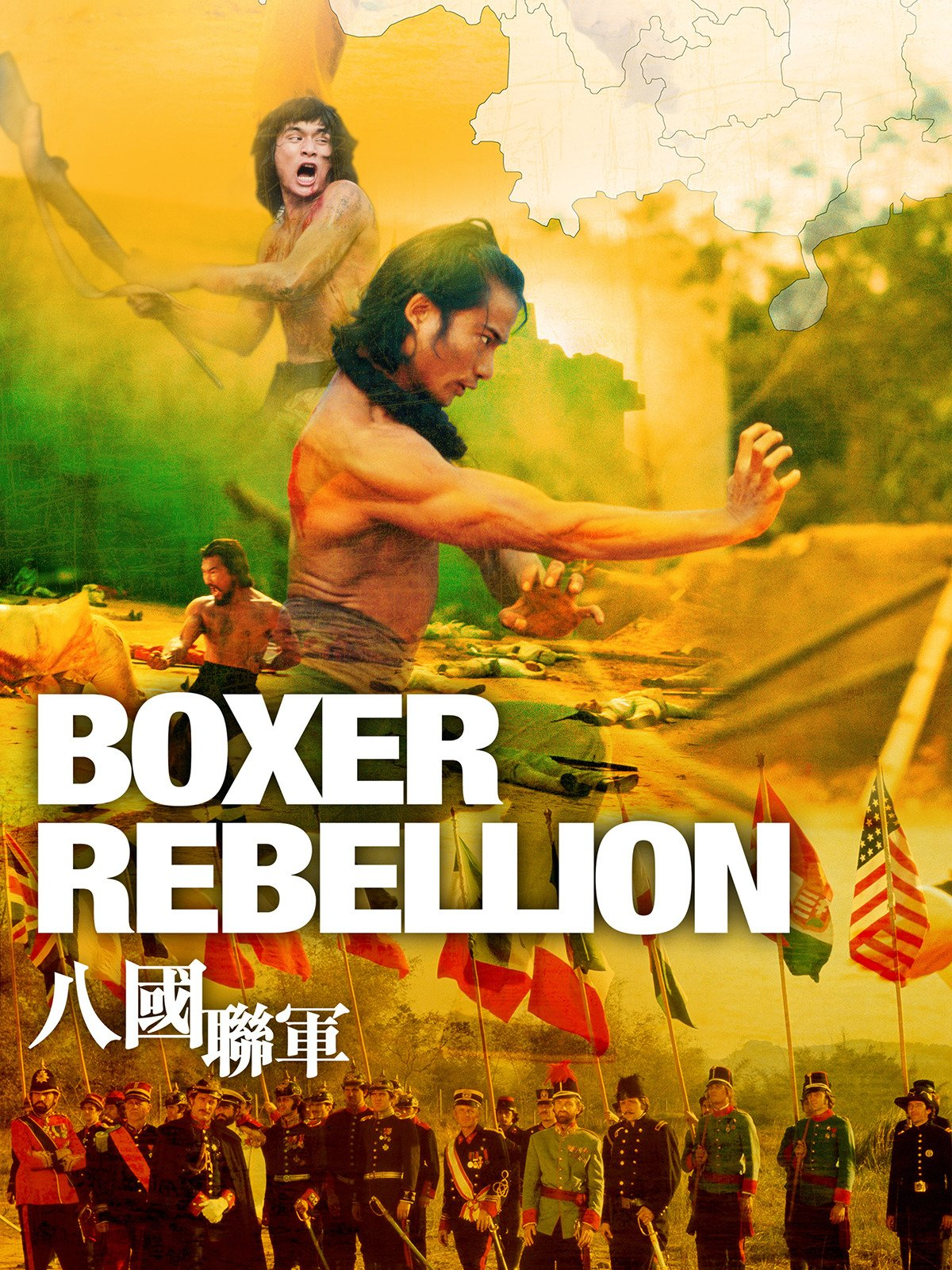 Boxer Rebellion 1976 Dual Audio Hindi 500MB BluRay 480p ESubs