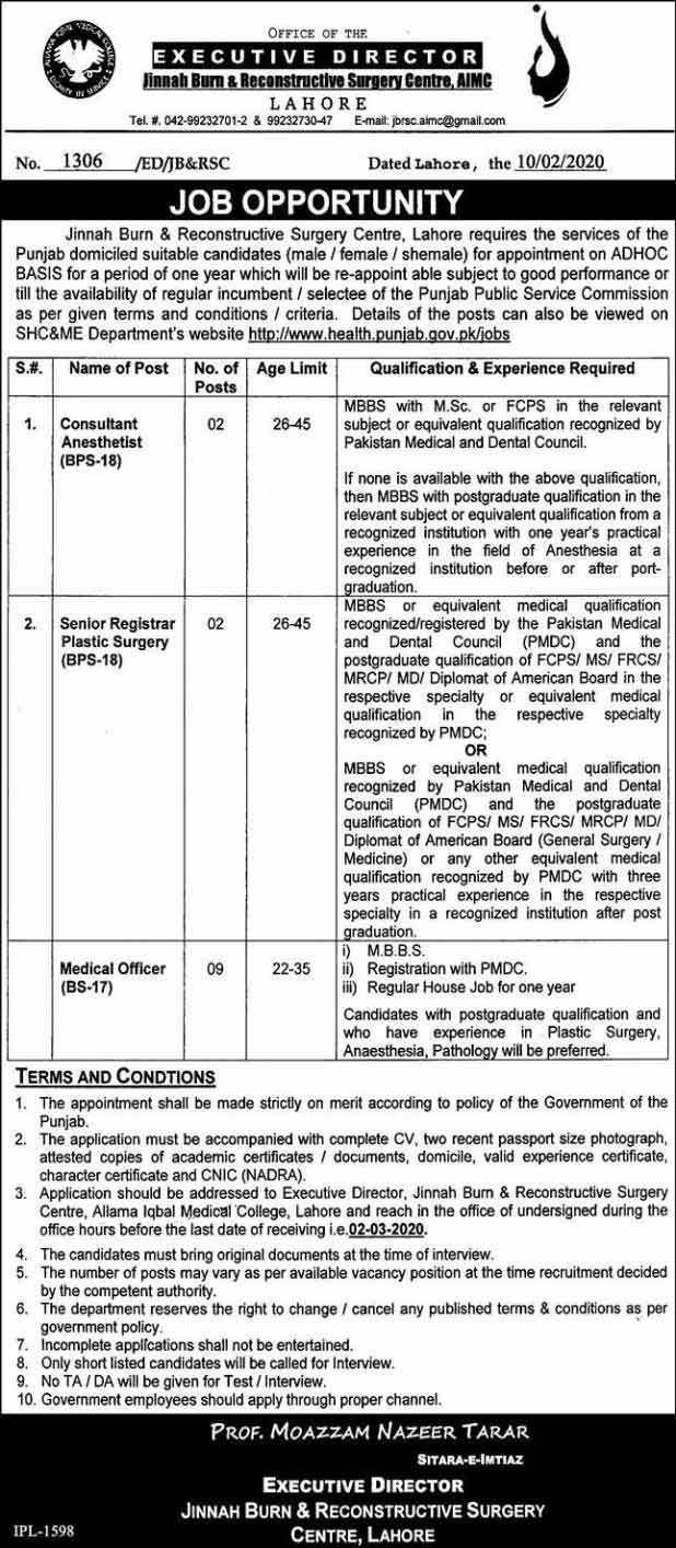 Jinnah Burn & Reconstrictive Surgery Centre Lahore Jobs For Consultant, Senior Registrar and Others February 2020