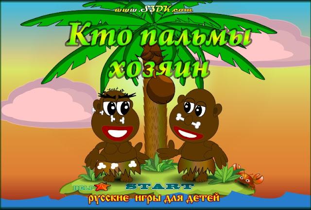 Новый год под пальмой.