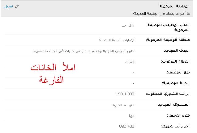 وظائف شركة غاز مصر