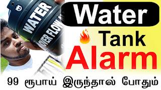 Tamil Tech Gadget