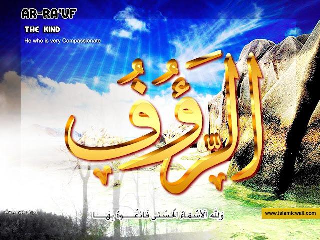 83. الرَّؤُوفُ [ Ar-Ra'oof ] 99 names of Allah in Roman Urdu/Hindi