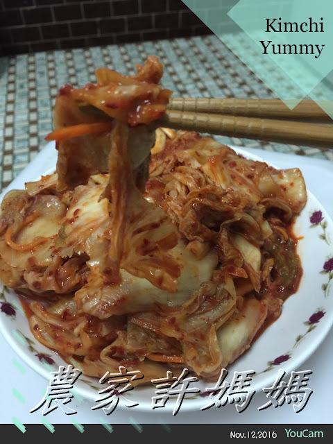 賀甲韓式泡菜VS黃金泡菜