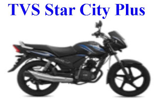 TVS Star City Plus