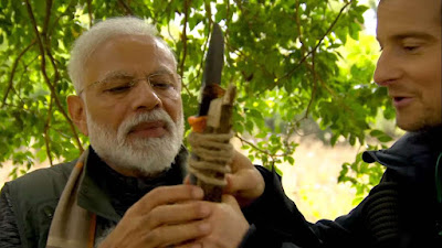 India's Prime Minister Narendra Modi,Bear Grylls oficialtrickytips.com