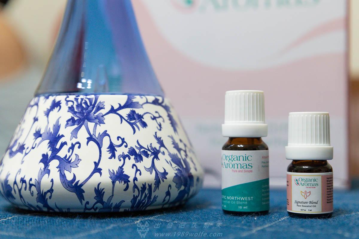 Organic Aromas 有機香氛