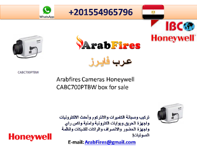 Arabfires Cameras Honeywell CABC700PTBW box for sale