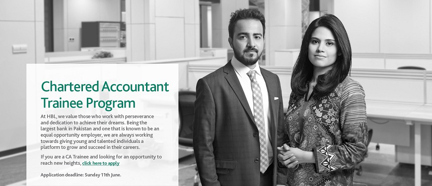 HBL Chartered Accountant Trainee Program 2017