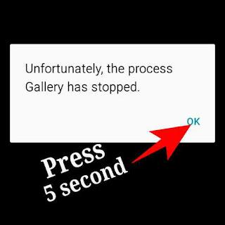 Mobile app me fake crash dialog box set kaise kare 11