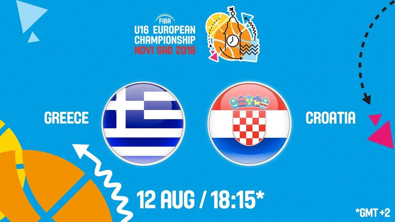 Ελλάδα - Κροατία ζωντανή μετάδοση στις 19:15 από την Σερβία, για το Ευρωπαϊκό Παίδων