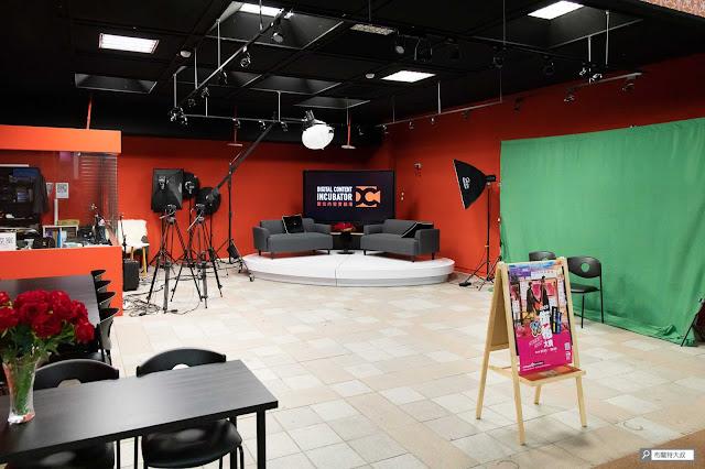 【大叔生活】龍山文創基地,台北市的文創新態度 - 數位內容實驗場有相當專業的直播攝影棚