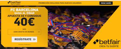 betfair supercuota liga Barcelona gana Eibar 22 febrero 2020