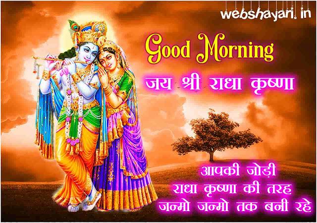 god krishna wallaper