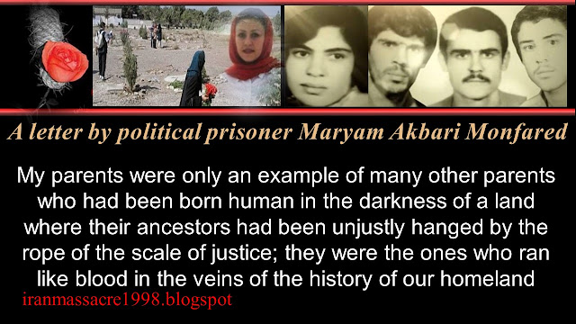 1988Massacre in Iran-A letter by political prisoner Maryam Akbari Monfared, from Evin Prison