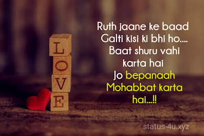 20+ best Love status whatsapp hindi